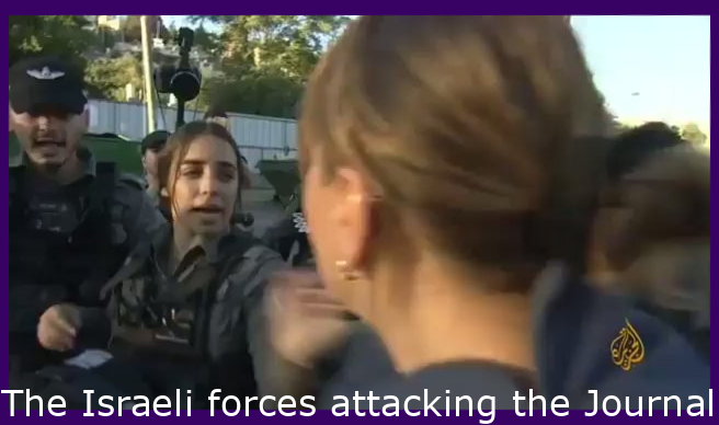 The Israeli forces attacking the Journalist Guevara Budeiri in Sheikh Jarrah -Jerusalem- while she was covering the latest updates there