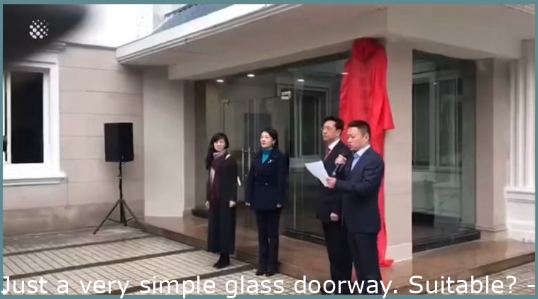 Just a simple glass door. Right?