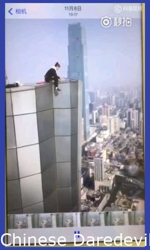 Chinese Daredevil Wu Yongning Falls Off Skyscraper To His Death While On Live Stream For Stunt Competition